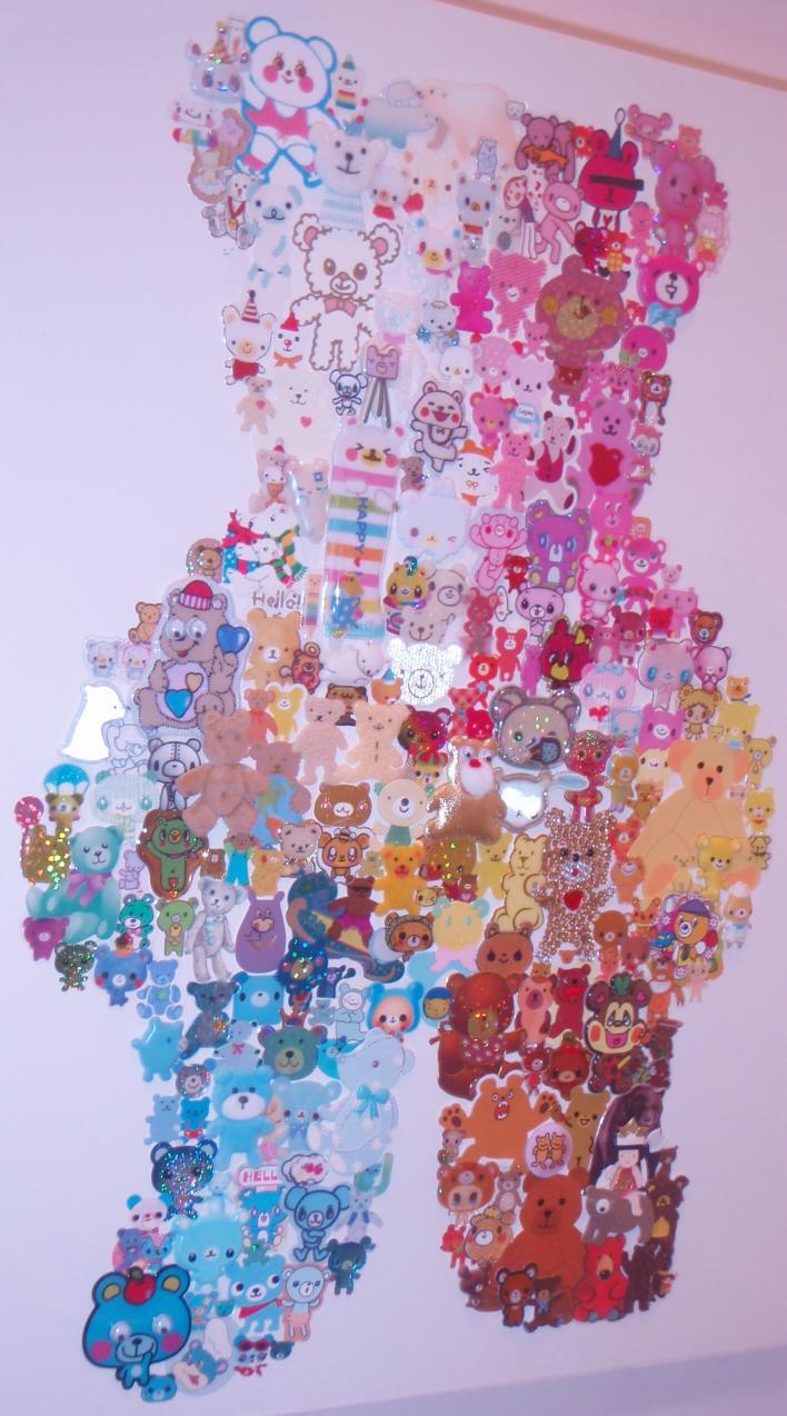 Meta Teddybear teddybär