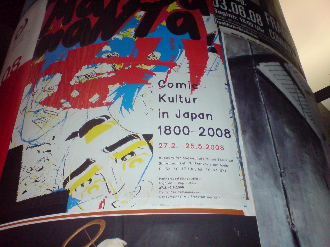 comickultur japan